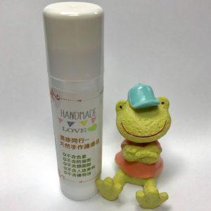 台灣濕疹同行 天然手作護膚品 – 氧化鋅修復膏